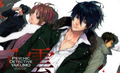 Reseña Manga /  Psychic Detective Yakumo